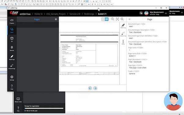 Eplan eManage screenshot